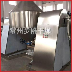 碳化硅回转烘干机不锈钢 常州双锥真空干燥机 产品图片