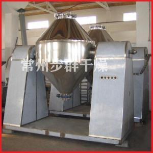 醋酸铝双锥回转干燥机实力商家 定制真空烘干机