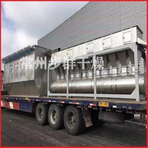 乳酸钠沸腾干燥机定制 直销卧式烘干机 产品图片