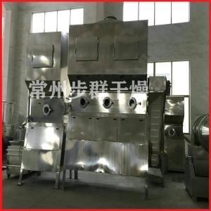 农药水分散粒剂生产线 农药水分散粒剂卧式沸腾干燥机 产品图片