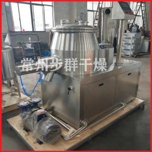 宠物饲料湿法混合机制粒机 湿法制粒机 制粒设备