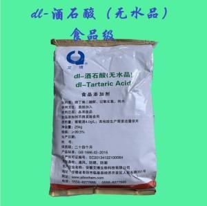 DL-酒石酸(无水品) 食品级