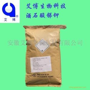 酒石酸锑钾  CAS 28300-74-5