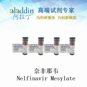 Nelfinavir Mesylate, CAS 159989-65-8, 高端品质