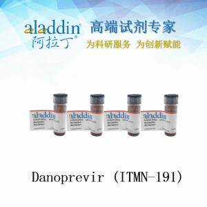 Danoprevir, CAS 850876-88-9,厂商直供
