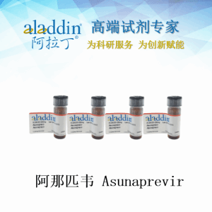 Asunaprevir, CAS 630420-16-5,高端品质