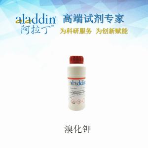 溴化钾, CAS 7758-02-3,钾溴,灰钾-直供