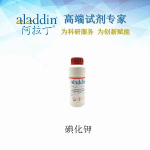 碘化钾, CAS 7681-11-0,灰碘-高端品质