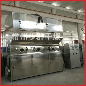 面包糠卧式沸腾干燥机 卧式沸腾床烘干机XF-6.5×1 沸腾床干燥机 产品图片