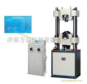 100吨液晶数显式液压拉力试验机批发厂家