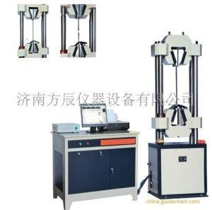 100吨电液伺服钢绞线试验机价格优惠
