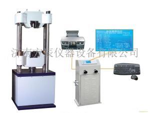 WE-1000B液晶数显式拉力试验机生产厂家