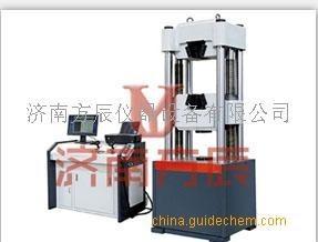 金属棒材板材液压试验机供应厂家