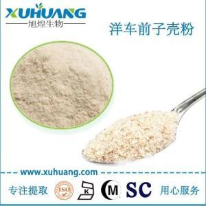 圆苞车前子壳粉-98%膳食纤维,洋车前子壳粉98%,印度进口货源