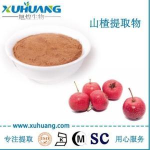 山楂果提取物粉末,山楂黄酮9%,山楂粉