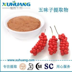 五味子提取物粉末,五味子甲素2%,五味子醇甲3%,五味子总素