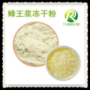 蜂王浆冻干粉 葵烯酸6% 源头供应 蜂王浆提取物
