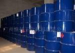 供应 二氯乙烷供应商