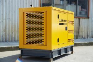 50千瓦自启动柴油发电机