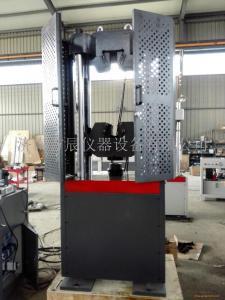 50吨电液伺服液压试验台供应厂家