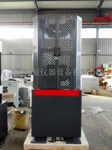 100吨电液伺服液压材料试验机现货供应