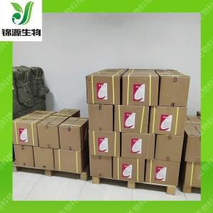 维生素C 石药维生素c食品级VC粉  营养强化剂 批发价格