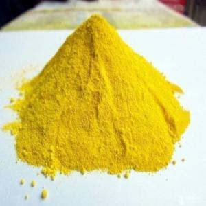 新阳碱原料新阳碱厂家进口新阳碱原料高纯度原料 产品图片