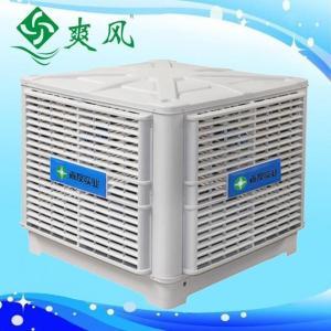 浙江厂房水冷空调
