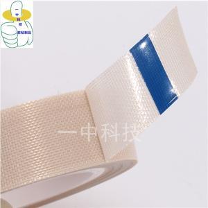 韩国TACONIC 6095-03铁氟龙高温胶布