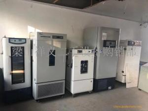回收二手化学实验室仪器回收食品厂设备进口高效液相色谱仪电加热恒温培养箱