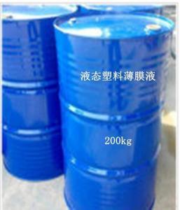 液态塑料薄膜液