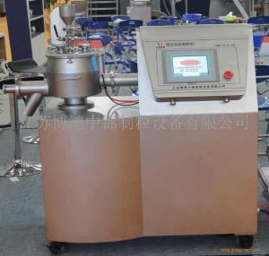 SMG-300型中药浸膏颗粒剂专用高效湿法混合制粒机,颗粒剂湿法制粒机