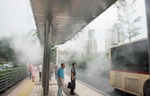 室外大型场所喷雾降温系统