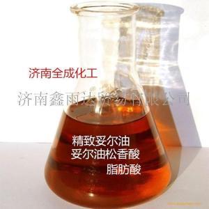 妥尔油松香酸河北精制妥尔油松香酸 30%妥尔油