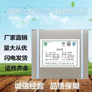 乳酸链球菌素厂家报价产品图片