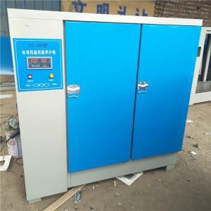 SHBY-60B/90B型混凝土标养箱 产品图片