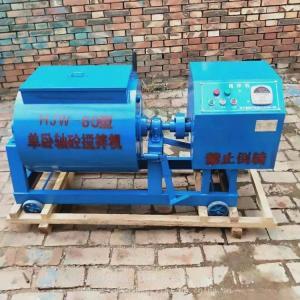 HJW-60型混凝土单卧轴搅拌机、30升/60升/100升强制式砼搅拌机 产品图片