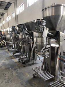 上海强牛 粉体包装机 自动粉体包装机 粉体自动包装机