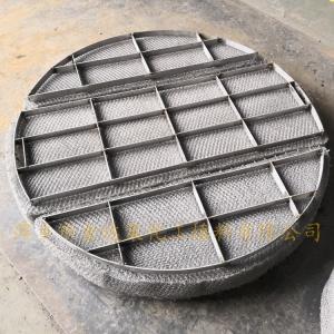 316L不锈钢丝网除雾器 304 丝网捕雾器 SP HP HR DP型丝网捕沫器