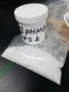 PHMG 聚六亚甲基胍粉未95-100% 产品图片