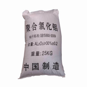 聚合氯化铝 济南现货优质聚合氯化铝