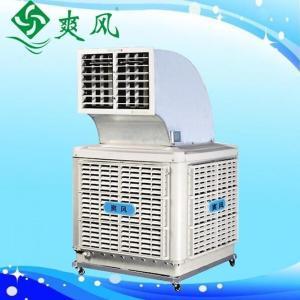 厂房降温冷风机