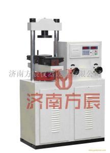 YAW-2000全自动液压压力试验机供应厂家