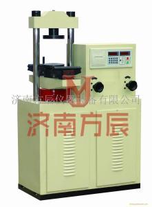 YES-2000/3000型压力试验机生产厂家