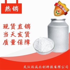 异丙威  原料2631-40-5  产品图片