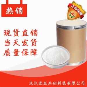 吡虫啉(杀螨剂) 原料批发供应 产品图片