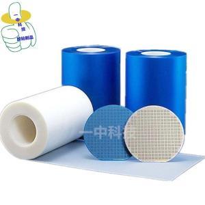 一中科技供應防靜電UV膜 防靜電UV膠帶