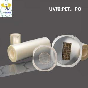 供應LED燈珠切割UV膜  UV解粘保護膜