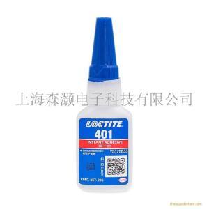 Henkel汉高乐泰401瞬干胶LOCTITE 401 20g瞬干胶快干胶
