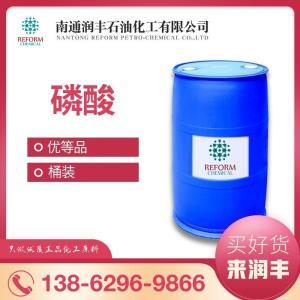 磷酸 正磷酸 7664-38-2